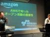 TechLION_vol.10[片山暁雄]