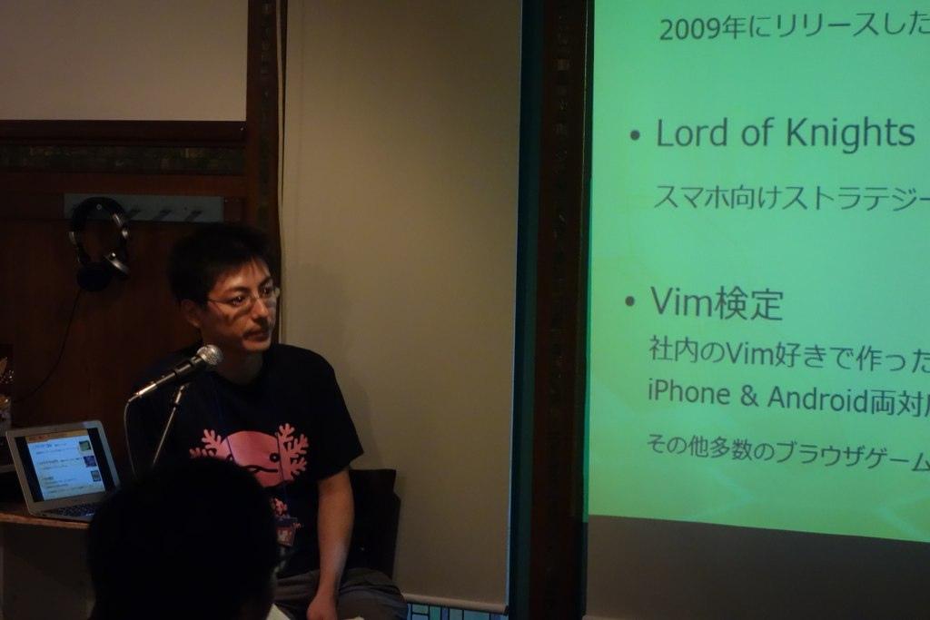 TechLION_vol.14[松井健太郎]