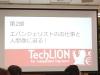 TechLION_vol.34[第2部タイトルスライド]