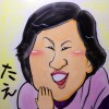 taechan