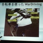 WarDriving(自転車で測定)