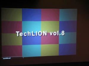 次回TechLION(Vol.8)は7/26日六本木ですよ!