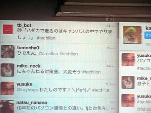 #techlionハッシュタグタイムライン1