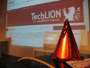 TechLIONvol.11「1月生まれのエンジニアたち」