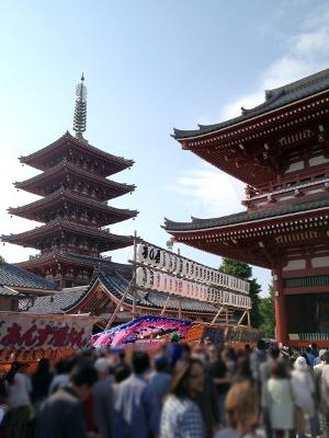 Sen-sou-temple