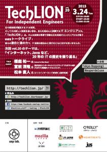 vol20_flyer