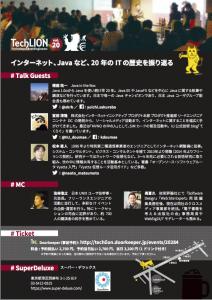 vol20_flyer2