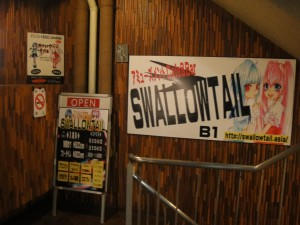 swallowtail-kanban