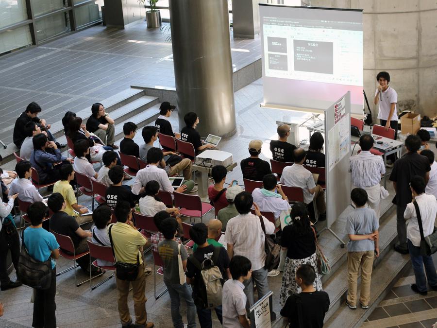 OSC2013 Kyoto