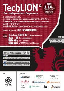 vol24_flyer1