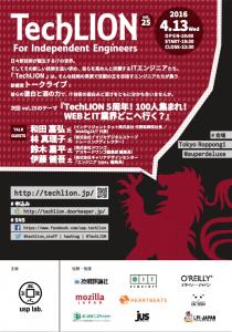 vol25_flyer1