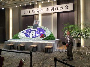 山口英先生お別れの会にて追悼の挨拶をする歌代さん。英さんはJPCERT/CC設立の中心人物であり、歌代さんは現在の代表理事です。
