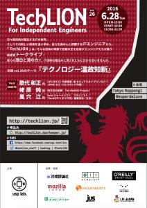 vol26_flyer1