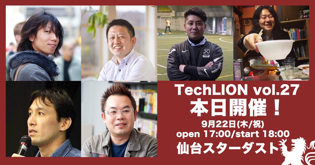 TechLION